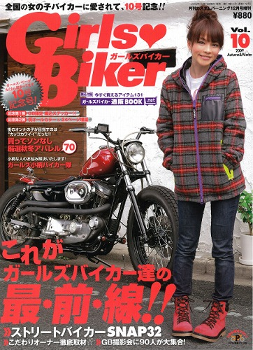 Girls Biker Vol.10 --Sarah Bradley--_f0164058_4434844.jpg