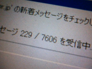 b0132059_13225418.jpg