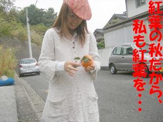 f0043559_21251469.jpg