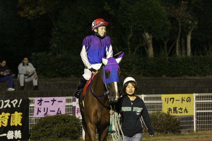 2009年10月24日(土) 高知競馬 6R E8_a0077663_784357.jpg