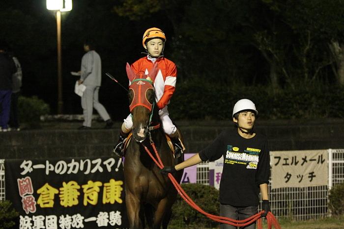 2009年10月24日(土) 高知競馬 6R E8_a0077663_785482.jpg