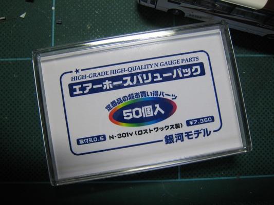 b0118076_15793.jpg