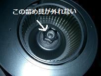 c0200376_20344985.jpg