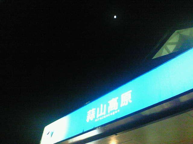 f0043780_20175731.jpg