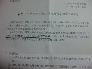 b0094681_221043.jpg