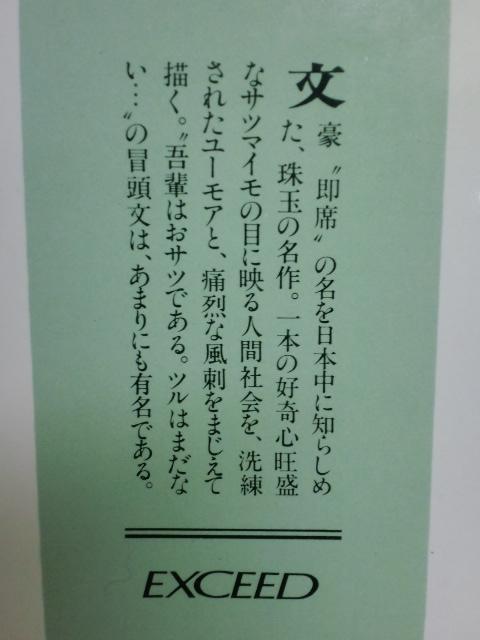 f0035084_1939946.jpg