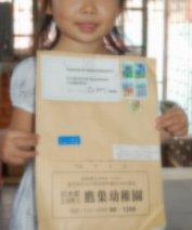 幼稚園からの手紙_d0113490_23203981.jpg