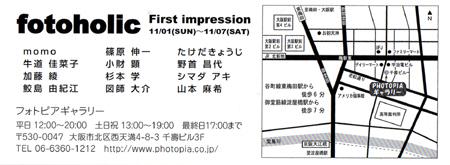 f0144892_1230219.jpg