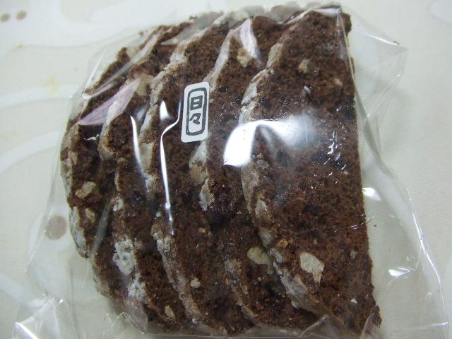 焼き菓子 日々_f0076001_2231504.jpg