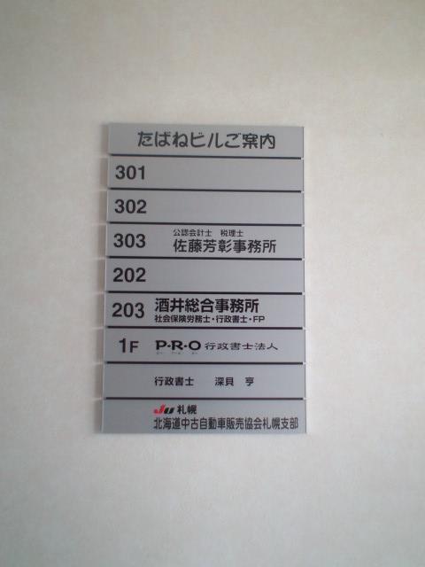 b0127002_1381294.jpg