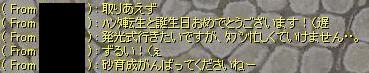 f0120403_050352.jpg