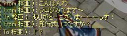 f0120403_0504463.jpg
