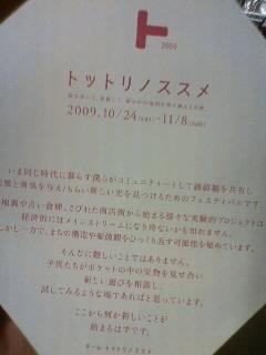 b0125413_19295435.jpg