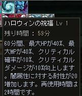 b0062614_7213745.jpg