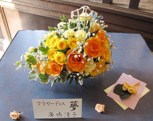 町民文化祭そして『一度きりの人生と夢』_d0130714_20531797.jpg