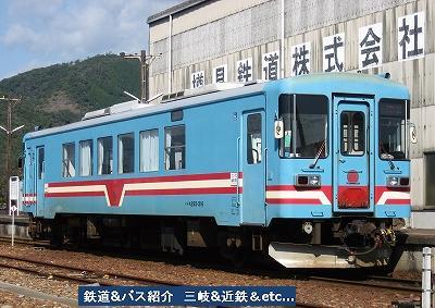 VOL,1229  『1年振りの樽見鉄道 Ⅱ』_e0040714_20152427.jpg