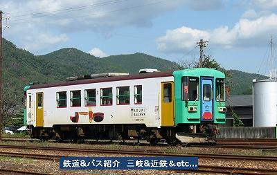 VOL,1229  『1年振りの樽見鉄道 Ⅱ』_e0040714_20162534.jpg