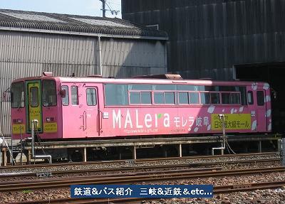 VOL,1229  『1年振りの樽見鉄道 Ⅱ』_e0040714_20214920.jpg