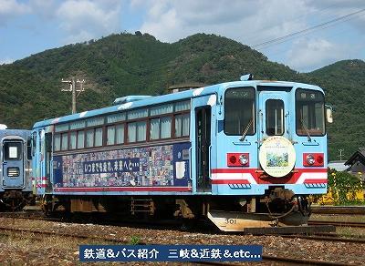 VOL,1229  『1年振りの樽見鉄道 Ⅱ』_e0040714_2022278.jpg