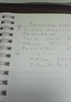 e0138314_18141780.jpg