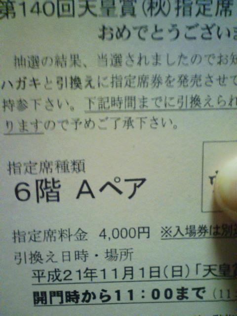 b0020017_1123204.jpg