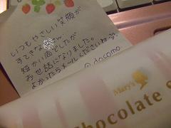b0046527_0192873.jpg