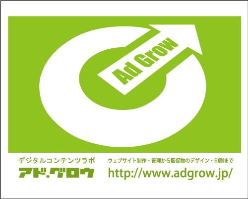 yaaaashiiiiii?_b0132530_20134544.jpg