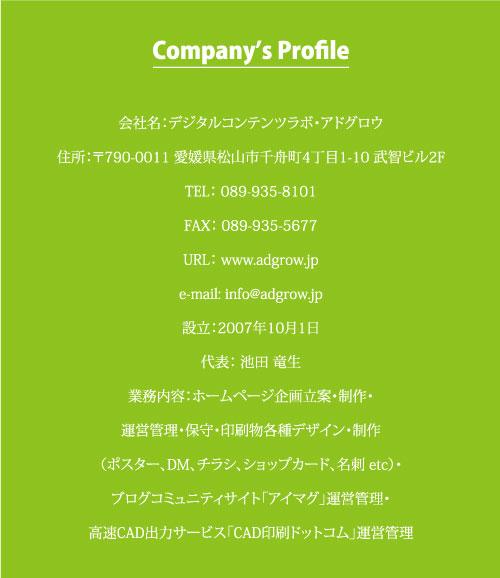 yaaaashiiiiii?_b0132530_20135562.jpg