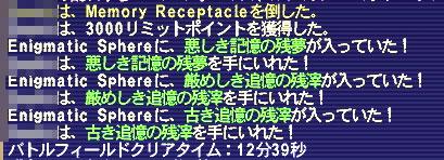 d0026131_2145918.jpg