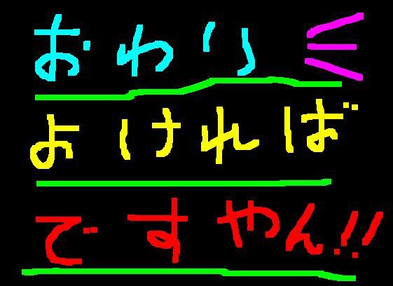 f0056935_16524414.jpg