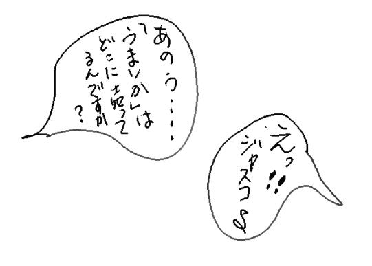 b0165336_21415356.jpg