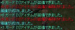 f0158738_8503252.jpg