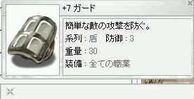 f0158738_942194.jpg