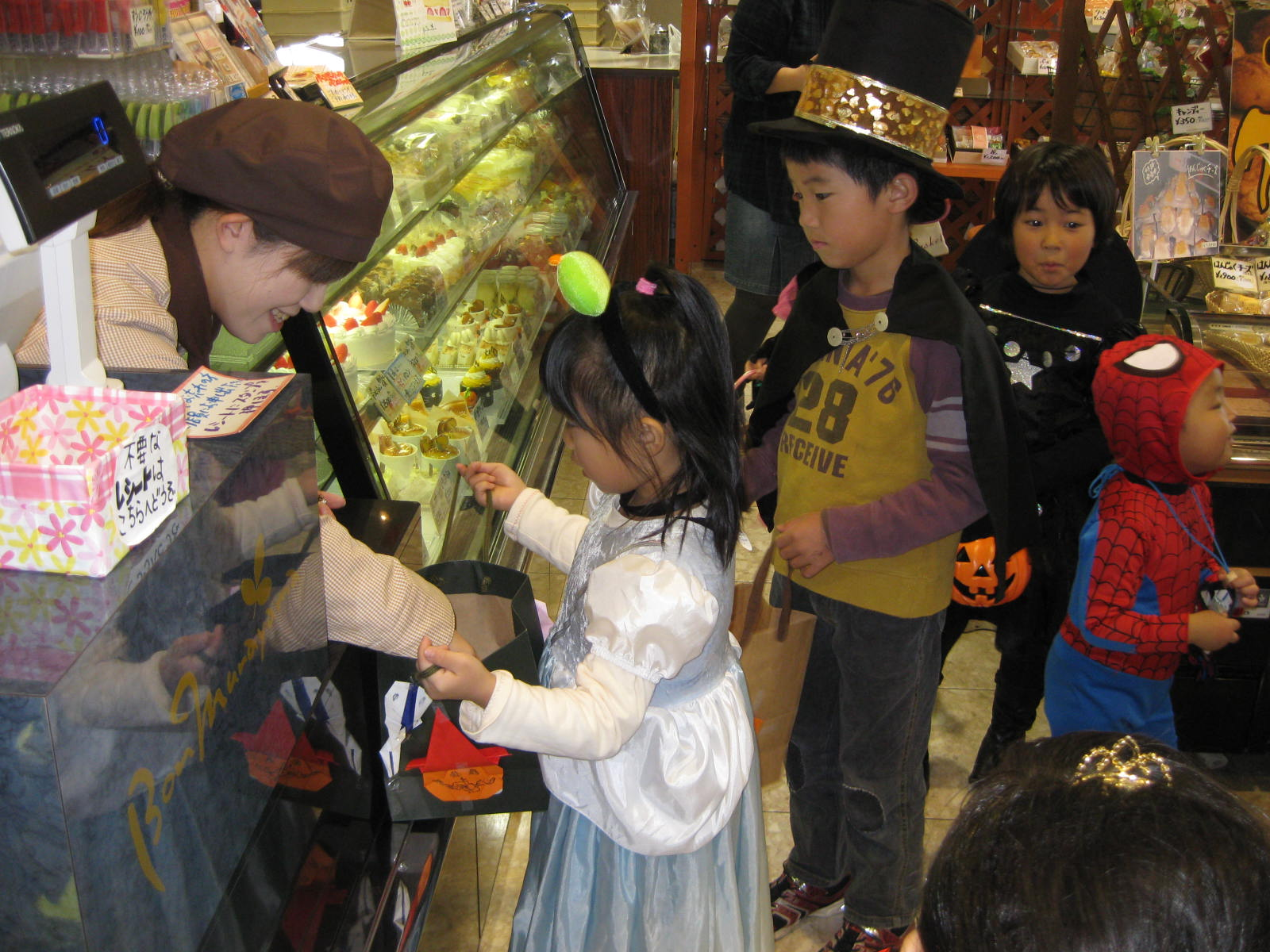 2009 Halloween -Trick or Treating-_a0130343_23415939.jpg