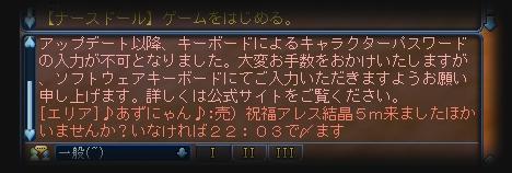b0002644_2324821.jpg