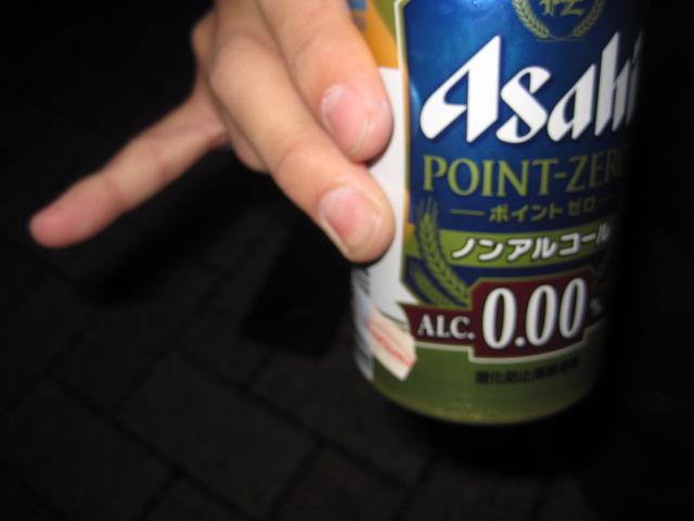 c0224744_2014898.jpg