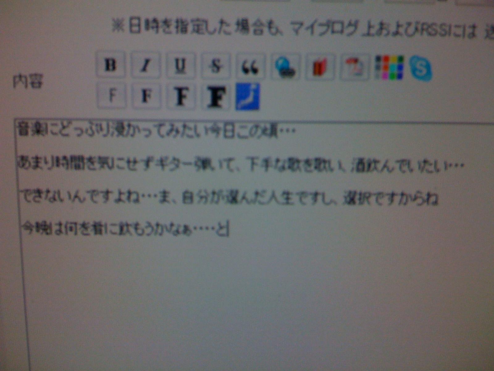 f0154149_1637088.jpg