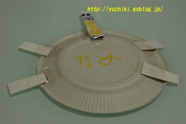 b0153451_053573.jpg