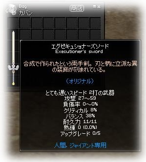 c0220462_22153218.jpg