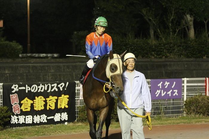 2009年10月31日(土) 高知競馬 10R コスモス特別 D1 選抜馬_a0077663_2217110.jpg