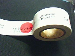 Tokyo Midtown Award 2009_d0069964_21182358.jpg