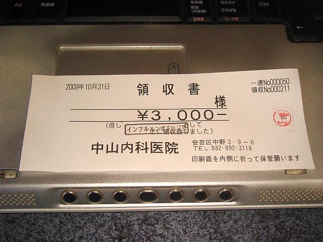 b0048879_13554238.jpg