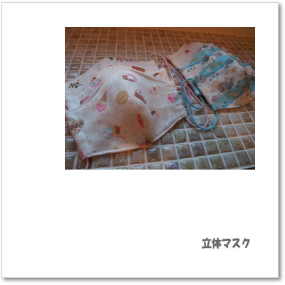c0219082_953364.jpg