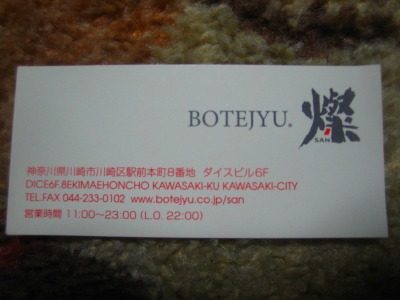 b0011584_765763.jpg