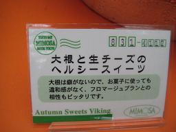 b0032593_0112441.jpg