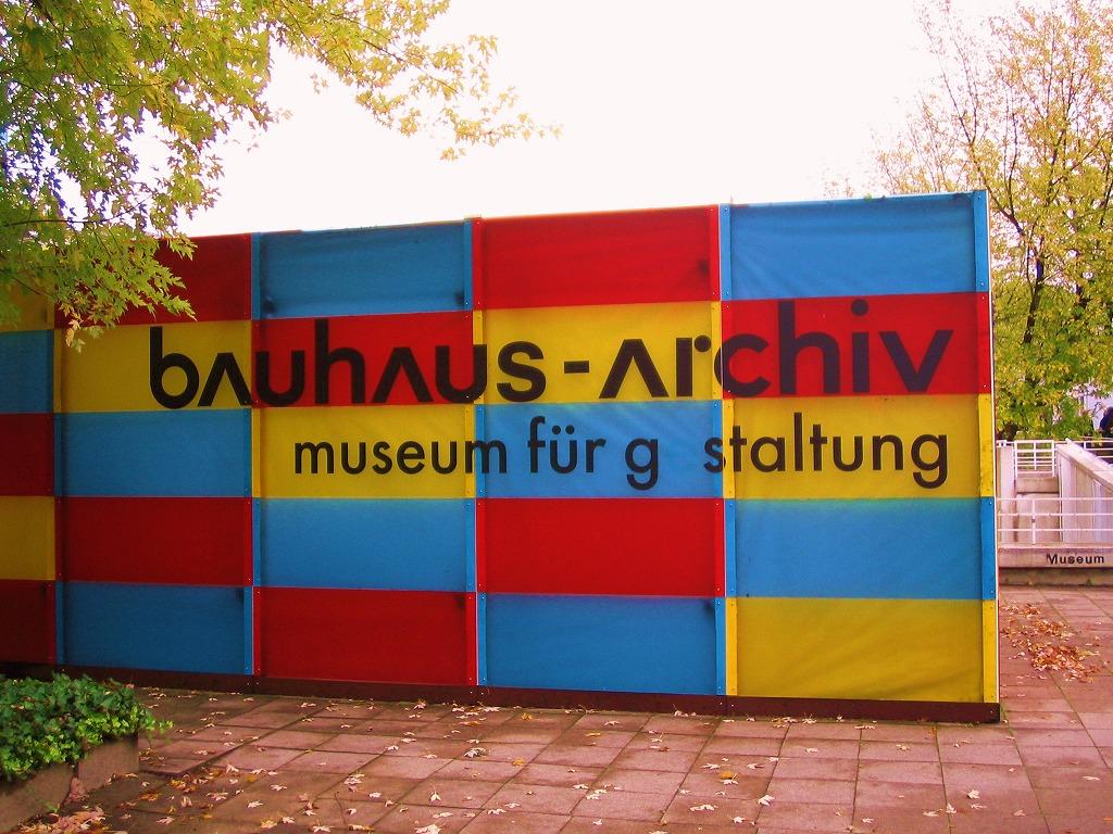 berlin~Hamburg~Isutanbul_e0044093_2153799.jpg