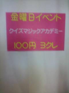 c0038798_9235815.jpg