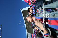 ナビスコカップ 2009 決勝 FC東京vs川崎
