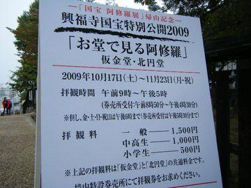 f0120102_1054812.jpg