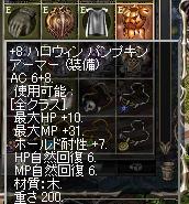 f0101117_20343092.jpg